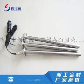 單端電熱管 不鏽鋼加熱棒  液體加熱棒