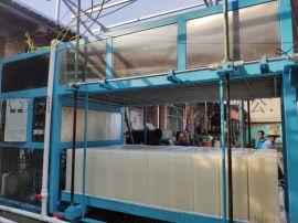 3吨20KG冰块机,小型制冰机,块冰设备