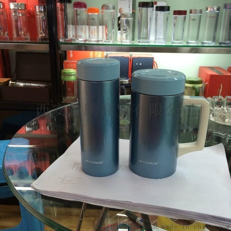 西安礼品杯定制 陕西玻璃杯定制厂家 希诺杯印字