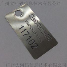 不鏽鋼條碼 金屬銘牌 機械銘牌 設備銘牌