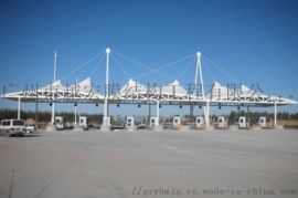 膜结构雨棚, 膜结构遮阳棚, 22年膜结构建筑供应商