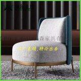 设计师家具 千鸟格沙发椅 轻奢沙发