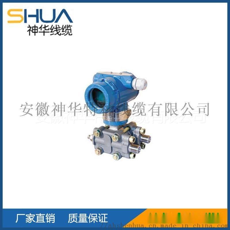 神华JF3351DP、1151DP型差压变送器