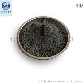 钼粉 合金添加钼粉 高纯钼粉Mo powder