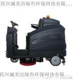 四川摺疊式洗地機成都手推式洗地機