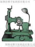 锯片铣刀磨刀机