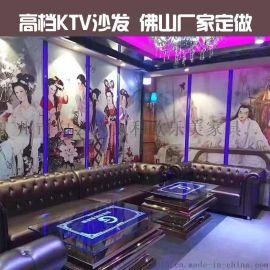 定制KTV各种**沙发