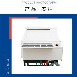 全自动底片洗片机 货真价实 超长质保