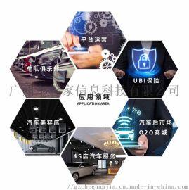 深圳车管家双镜头行车记录仪助力 上海地区维护公共安全