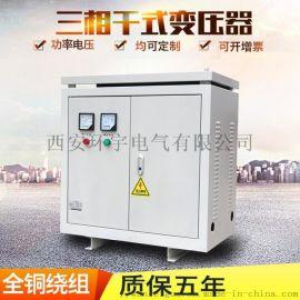 SG-15KVA380v/220v三相干式隔离变压器