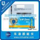 厂家供应异形滴胶卡 复旦IC芯片卡 电梯会员小区门禁智能卡 RFID