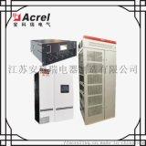 电力有源滤波器apf 有源谐波滤波装置