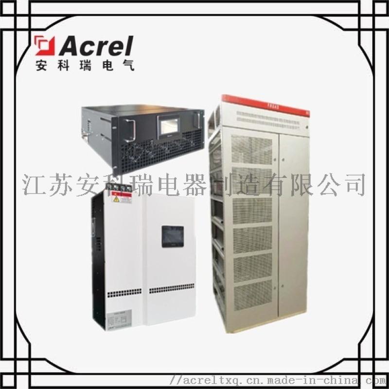 電力有源濾波器apf 有源諧波濾波裝置