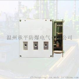 HG-315/1140煤矿低压隔离换向开关