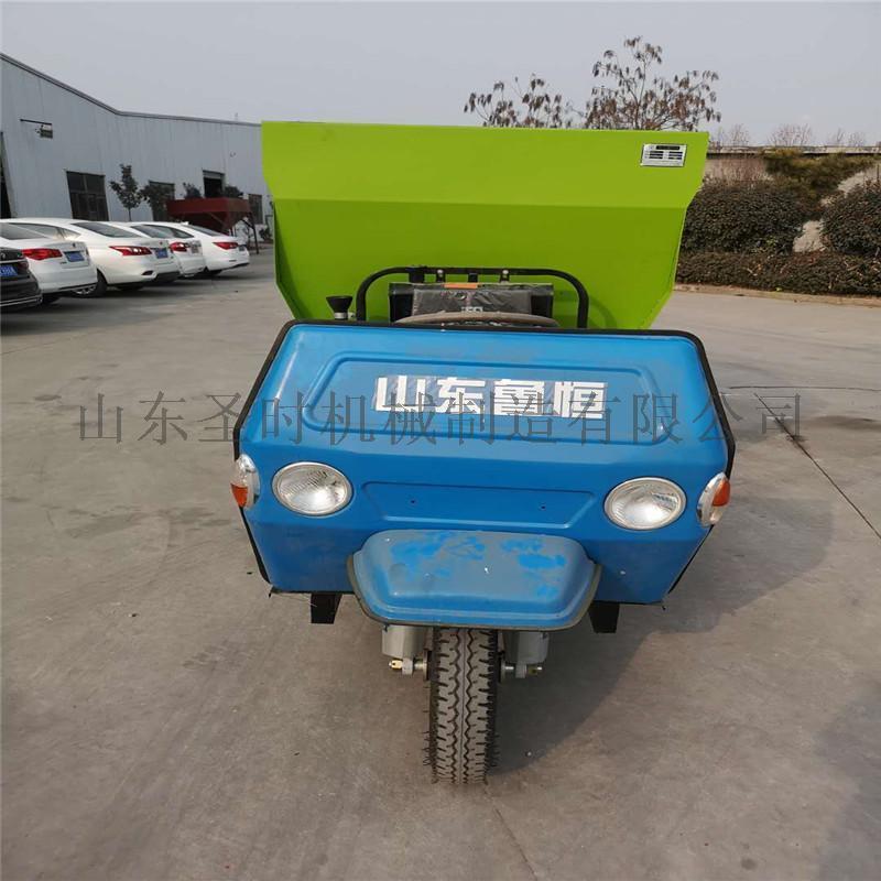 电动撒料车 养殖场青储饲料喂料车 2立方撒料车