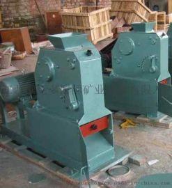 小型颚式破碎机 密封式破碎机 厂家直销实验室设备