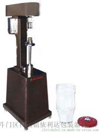 湛江食品厂自动瓶口旋盖机