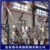 高速混合机集中供料除尘系统