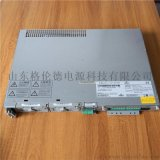 艾默生NetSure212 C23嵌入式通信电源
