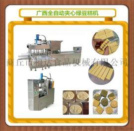 自动化绿豆糕机生产线良心厂家联系方式