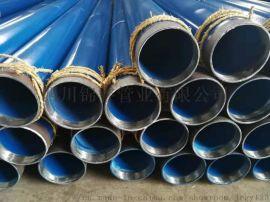 涂塑钢管,钢塑复合管,涂塑复合钢管