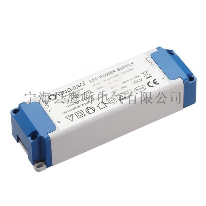 36WLED驅動電源 CE認證 筒燈面板燈驅動電源