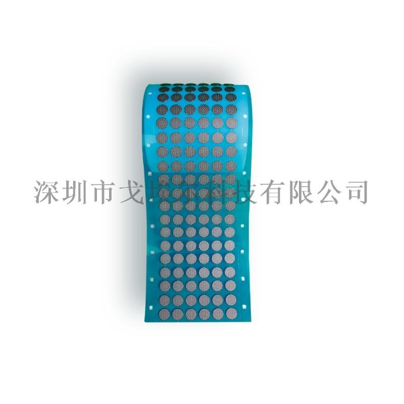 供应防水透气透声膜防水性能稳定透声好
