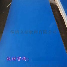 热固性树脂浸渍纸高压装饰层积板实芯理化板