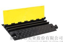 厂家生产减速带橡胶线槽室内外过线板PVC盖板三线槽