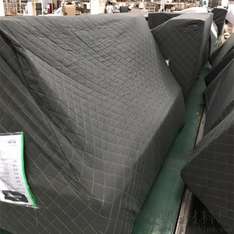 毛毡沙发包装毯红木家具打包搬运毯搬家毯运输保护棉毡
