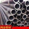 102*12Q345C无缝钢管Q345D无缝钢管