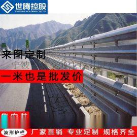 波形护栏高速公路制热镀锌交通安全防撞隔离护栏板栅栏