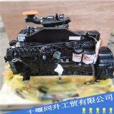 康明斯6BT5.9空压机用柴油发动机总成