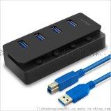 USB扩传输集线器3.0 4口