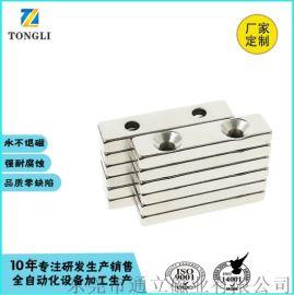 钕铁硼强力圆形磁铁 异形沉孔磁片 圆柱形带孔磁铁