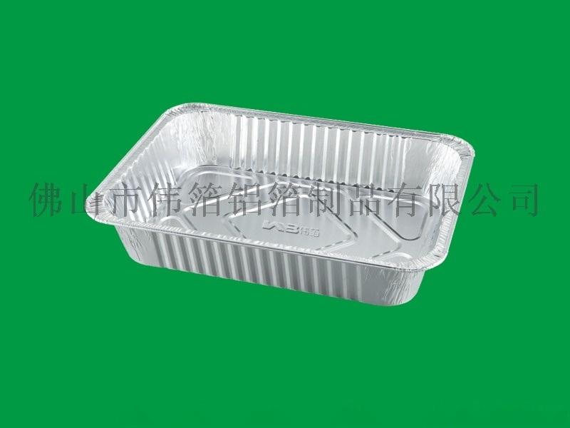 铝箔餐盘 一次性长方形系列 烧烤类一次性铝箔餐盘