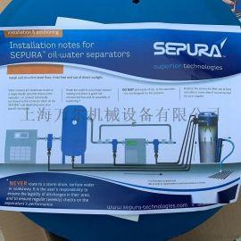 阿普達冷凝水淨化器總成SEPURA後除油過濾器SEP1250 ST 33-35立方