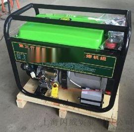 190A汽油发电机焊2.5-4.0焊条