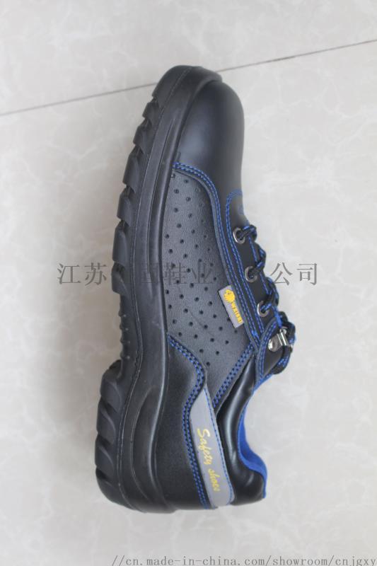 防尘防静电防滑防砸防刺穿多功能劳保鞋安全鞋工作鞋