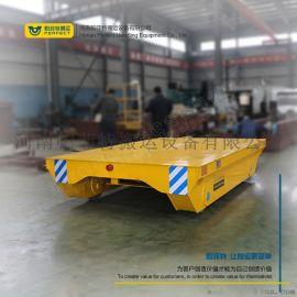 无线遥控轨道平车大吨位周转设备工业搬运轨道车
