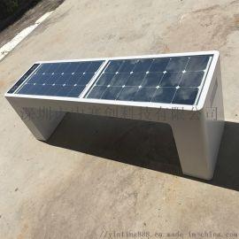 中赛创科技太阳能椅太阳能加热椅工厂直销