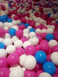 四川成都室内儿童乐园8公分加厚海洋球**波波球