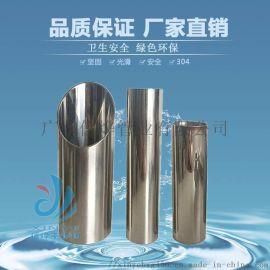 上海信烨双卡压不锈钢水管304不锈钢管家装饮用水管