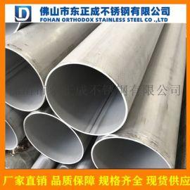 四川大口径不锈钢工业管 薄壁304不锈钢工业管厂家