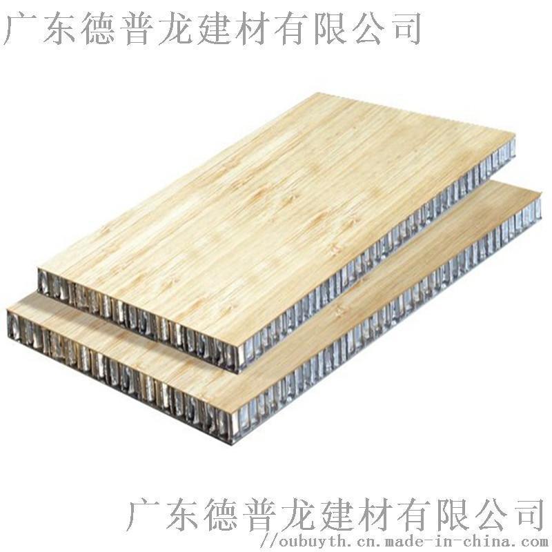 办公室铝蜂板天花吊顶 天虹广场铝合金复合蜂窝板