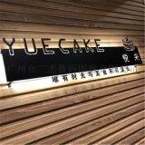 廣告UV平板打印機瓷磚背景牆PVC手機殼亞克力玻璃