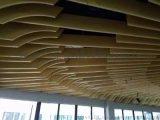 立柱拼接吊顶造型铝单板弧形木纹铝方通吊顶