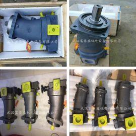 【泵车配件三一中联力士乐主油泵A11VLO130LRDU2/10R-NZD12K】斜轴式柱塞泵