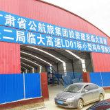 广西U型槽排水沟混凝土预制构件设备供应商