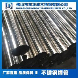抛光304不锈钢装饰管,光亮面不锈钢装饰管